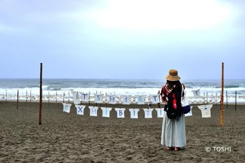 DSC_3577_9719_9737雨の砂浜.jpg