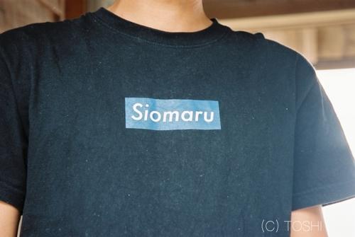 phontoTシャツSiomaru_10950.JPG